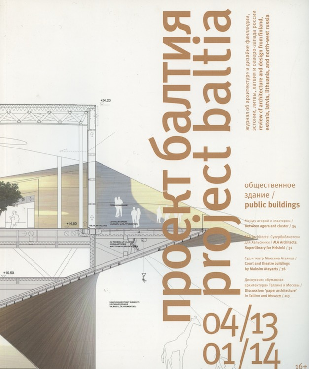 Proekt baltiia: zhurnal ob arkhitkture i dizaine Finliandii, Estonii, Litvy, Latvii i severo-zapada Rossii, 2013 (04) - 2014 (01) / Project Baltia: Review of Architecture and Design from Finland, Estonia, Latvia, Lithuania, and Northwest Russia 2013 (04) - 2014 (01)