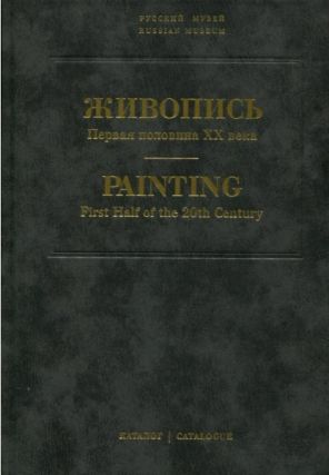 Zhivopis': Pervaia polovina XX veka, Katalog, Tom 9, g-i (Painting: First Half of the 19th...