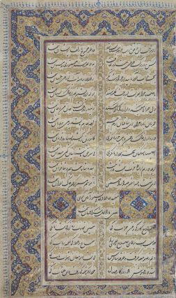 Persidskie rukopisi, zhivopis' i risunok XV – nachala XX veka. Katalog kollektsii (Persian Manuscripts, Paintings and Drawings of the 15th to the Early 20th c.: Catalogue of the [Hermitage] Collection)