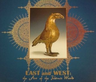 Vostok i zapad: iskusstvo islamskogo mira: katalog vystavki (East and West: Art of the Islamic World). A. D. Pritula.