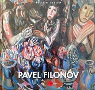 Pavel Filonov, 1882/3 – 1941: [works] from the Collection of the Russian Museum. E. Kovtun