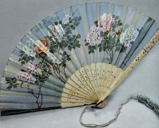 Veera serediny XVIII – XX v sobranii Gosudarstvennogo muzeiia istorii Sankt-Peterburga / Fans of the Mid 18th to the 20th c. in the Collection of the Museum of the History of St. Petersburg