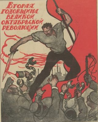 Placket epokhi revoliutsii / Posters of the Revolutionary Era. I. Zolotinkina et a