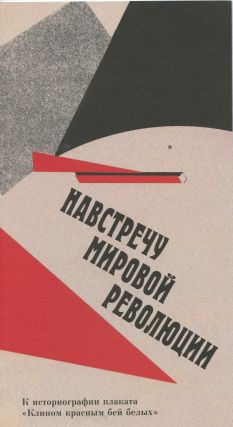 "Na vstrechu mirovoi revoliutsii: k istoriografii plakata ""Klinom krasnym bei belykh"" (Meeting the world revolution: historiography of the poster ""Strike the Whites with a Red wedge""). D. V. Kozlov."