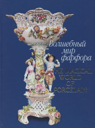 Volshebnyi mir farfora iz sobraniia Natsional'ogo muzeia Respubliki Tatarstan / The Magical World of Porcelain from the Collection of the National Museum of the Republic of Tatarstan. Liudmila Pokhvalinskaya.
