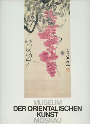 Museum der Orientalischen Kunst, Moskau (Museum of the Arts of Asian Peoples, Moscow). Nina...