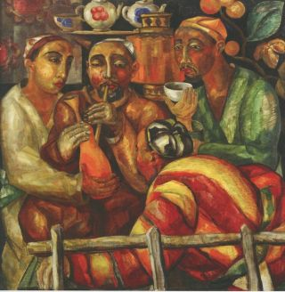 Chai, vino, poeziia (Tea, wine, poetry [in the visual culture of Asia])