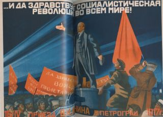 Oktiabr' 1917 v sovetskom plakate (October 1917 in Soviet posters)